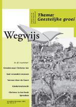 ww2005-9
