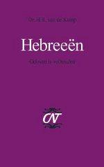 Hebreeën Book Cover