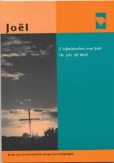 Joël Book Cover