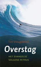 Overstag Book Cover