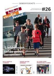 cover#26
