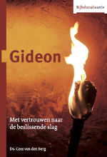 Gideon Book Cover