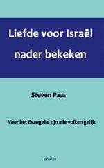 Liefde voor Israël nader bekeken Book Cover