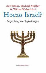 Hoezo Israël? Book Cover