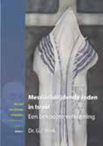 Messias Belijdende Joden in Israël Book Cover