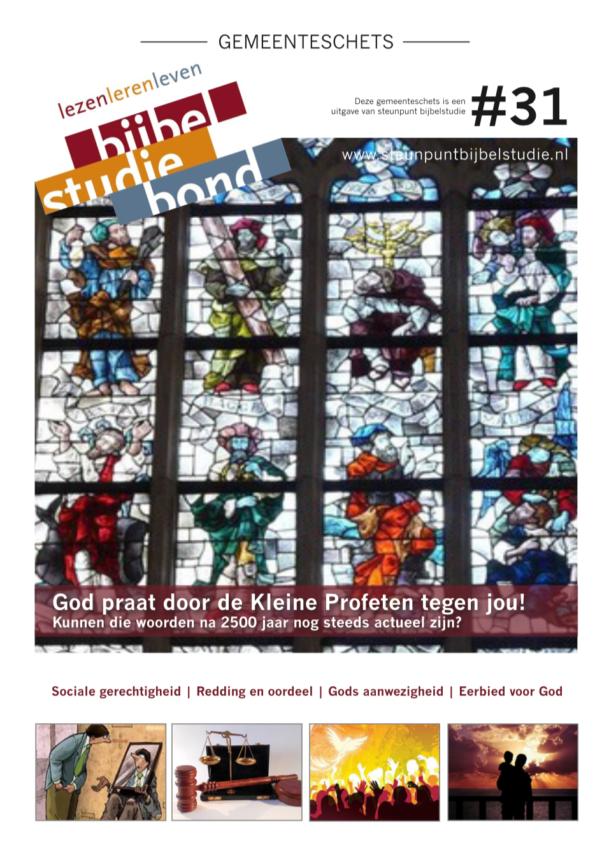 Cover_gemeenteschets31