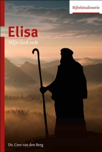 Elisa Book Cover
